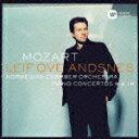 モーツァルト:ピアノ協奏曲第9番&18番/アンスネス(レイフ・オヴェ)[CD]【返品種別A】