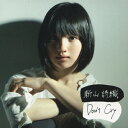 Artist Name: Na Line - Don't Cry/新山詩織[CD]【返品種別A】