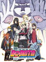 【送料無料】BORUTO —NARUTO THE MOVIE—(通常版)【Blu-ray】/アニメーション[Blu-ray]【返品種別A】