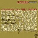 エヴリバディ・ディグズ・ビル・エヴァンス+1/ビル・エヴァンス[SHM-CD]【返品種別A】