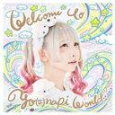 偶像名: Ya行 - Welcome To YO(u)NAP! World/ようなぴ[CD]【返品種別A】