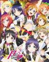 【送料無料】ラブライブ!μ's 3rd Anniversary LoveLive! Blu-ray/μ's[Blu-ray]【返品種別A】