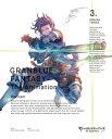 【送料無料】[枚数限定][限定版]GRANBLUE FANTASY The Animation 3(完全生産限定版)/アニメーション[Blu-ray]【返品種別A】
