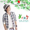 艺人名: Ta行 - スケッチブック/ダイスケ[CD]【返品種別A】