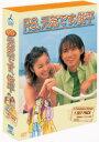【送料無料】P.S.元気です、俊平 DVD-BOX/堂本光一[DVD]【返品種別A】