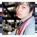 【送料無料】HIT/三浦大知[CD]【返品種別A】
