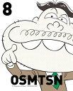【送料無料】おそ松さん第2期 第8松 BD/アニメーション Blu-ray 【返品種別A】