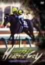 ハーツクライ ~魂の豪脚で世界の頂へ~/競馬[DVD]【返品種別A】