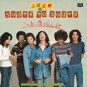 [枚数限定][限定盤]この熱い魂を伝えたいんや(SHM-CD)/上田正樹とSOUTH TO SOUTH[SHM-CD][紙ジャケット]【返品種別A】