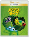 【送料無料】バグズ・ライフ MovieNEX【BD+DVD】/アニメーション[Blu-ray]【返品種別A】