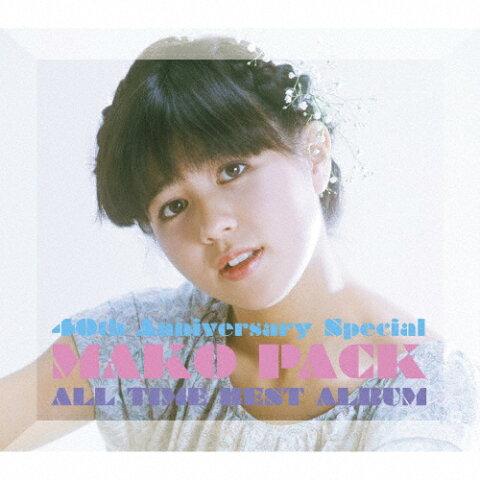 【送料無料】[限定盤]MAKO PACK<40th Anniversary Special>〜オールタイム・ベストアルバム(仮)【初回限定盤】/石野真子[CD+DVD]【返品種別A】