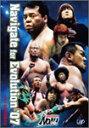 【送料無料】PRO WRESTLING NOAH Navigate for Evolution '07 3.4 日本武道館大会/プロレス[DVD...