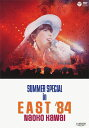 【送料無料】SUMMER SPECIAL in EAST'84/河合奈保子[DVD]【返品種別A】