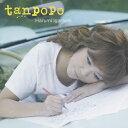 新音乐民歌 - tanpopo/五十嵐はるみ[CD]【返品種別A】
