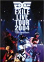 【送料無料】EXILE LIVE TOUR 2004 'EXILE ENTERTAINMENT 039 /EXILE DVD 【返品種別A】