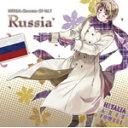 ヘタリア キャラクターCD Vol.7 ロシア/ロシア(高戸靖広)[CD]【返品種別A】