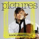 pictures/柏木広樹[CD]【返品種別A】