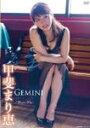 【送料無料】甲斐まり恵 Gemini/甲斐まり恵[DVD]【返品種別A】
