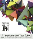 【送料無料】Perfume 3rd Tour「JPN」/Perfume Blu-ray 【返品種別A】