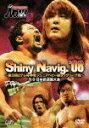 【送料無料】PRO-WRESTLING NOAH Shiny Navig.'08 9.6 日本武道館大会/プロレス[DVD]【返品種別...