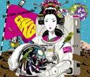 【送料無料】[枚数限定][限定盤]ランドマーク(初回生産限定盤)/ASIAN KUNG-FU GENERATION[CD+DVD]【返品種別A】