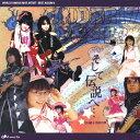 【送料無料】UNDER17 BEST ALBUM3 そして伝説へ…/UNDER17[CD]【返品種別A】