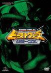 【送料無料】超生命体トランスフォーマー ビーストウォーズ・リターンズ DVD_SET/アニメーション[DVD]【返品種別A】