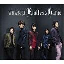Endless Game/嵐[CD]通常盤【返品種別A】