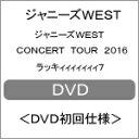 【送料無料】[枚数限定][限定版]ジャニーズWEST CONCERT TOUR 2016 ラッキィィィィィィィ7<DVD初回仕様>/ジャニーズWEST[DVD]... ランキングお取り寄せ