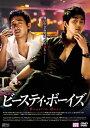 ビースティ・ボーイズ/ユン・ゲサン[DVD]【返品種別A】