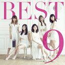 偶像名: Na行 - 【送料無料】[枚数限定][限定盤]BEST9(初回生産限定盤B)/9nine[CD+DVD]【返品種別A】