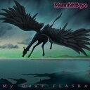 【送料無料】[枚数限定][限定盤]麗しのフラスカ(初回限定盤)/MANNISH BOYS[CD]【返品種別A】
