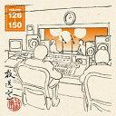 【送料無料】放送室 VOL.126〜150/松本人志,高須光聖[CD]【返品種別A】