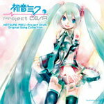 【】初音ミク -Project DIVA- Original Song Collection/Project DIVA feat.初音ミク[CD]【返品種別A】