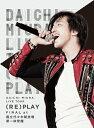 【送料無料】DAICHI MIURA LIVE TOUR(RE)PLAY FINAL at 国立代々
