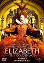 エリザベス:ゴールデン・エイジ/ケイト・ブランシェット[DVD]【返品種別A】