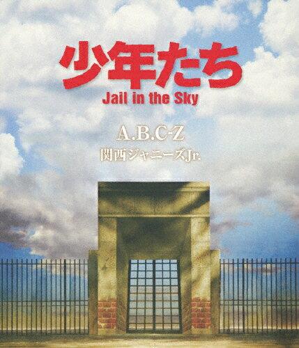 【送料無料】少年たち Jail in the S...の商品画像