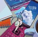 楽天Joshin web CD/DVD楽天市場店小さな自分と大きな世界/40mP feat.初音ミク[CD]【返品種別A】