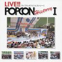 艺人名: A行 - 【送料無料】LIVE!!POPCON HISTORY I/オムニバス[CD]【返品種別A】