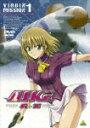 【送料無料】AIKa R-16:VIRGIN MISSION 1/アニメーション[DVD]【返品種別A】