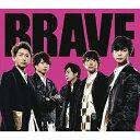 BRAVE/嵐[CD]通常盤【返品種別A】