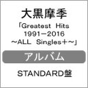 【送料無料】Greatest Hits 1991-2016 〜ALL Singles+〜(STANDARD盤)/大黒摩季[CD]【返品種別A】