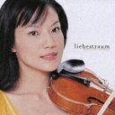作曲家名: Ra行 - 愛の夢/千住真理子[CD]【返品種別A】