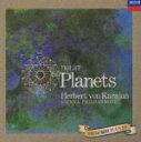 惑星*組曲/カラヤン(ヘルベルト・フォン)[CD]【返品種別A】