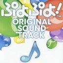 ぷよぷよ ORIGINAL SOUNDTRACK/ゲーム ミュージック CD 【返品種別A】