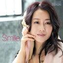 Classic - スマイル-母を想う-/幸田浩子[CD]【返品種別A】