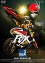 【送料無料】仮面ライダーBLACK RX VOL.2/倉田てつを[
