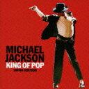 キング・オブ・ポップ -ジャパン・エディション/マイケル・ジャクソン[CD]【返品種別A】