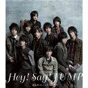 真夜中のシャドーボーイ/Hey!Say!JUMP[CD]通常盤【返品種別A】