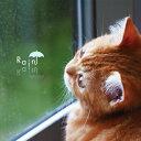 乐天商城 - まるごと!雨の日/オムニバス(クラシック)[CD]【返品種別A】